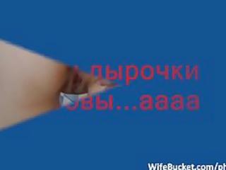 russian pair fuck tape