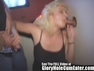 gloryhole lady members friend film